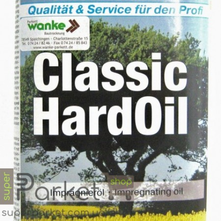 Berger-Seidle Classic Hard Oil 1л