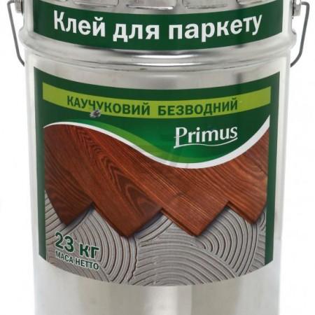 Primus (Примус) клей каучуковый 23кг