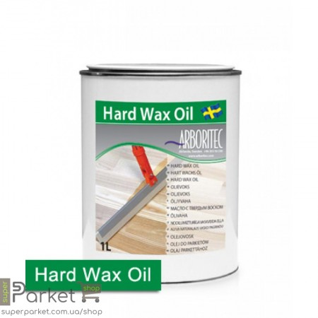 Arboritec Hard Wax Oil (Арборитек Хард Вакс Оил) 1л
