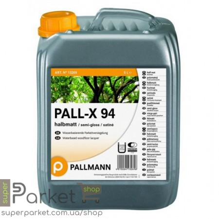 Pallmann Pall-X 94  (Палман Пал-Х 94 ) 5л