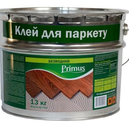 Primus (Примус) клей каучуковый 13кг