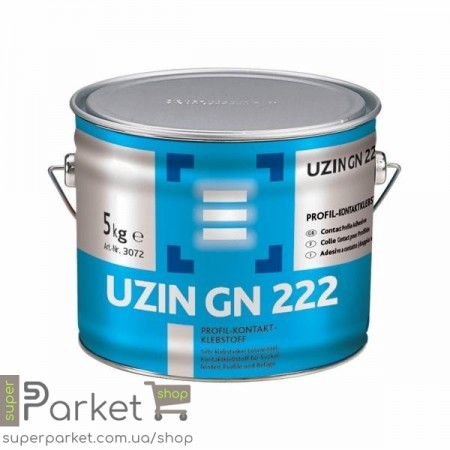 Uzin GN 222 (Уцин ГН 222) 5кг